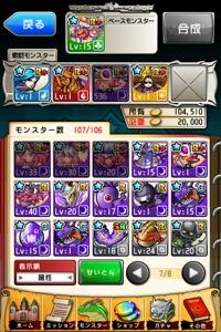 20130717-115411.jpg