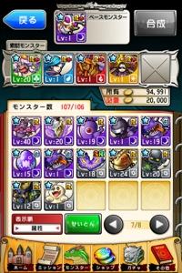 20130718-234838.jpg